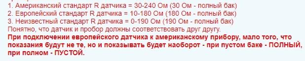 Нажмите на изображение для увеличения Название: датчики.jpg Просмотров: 33 Размер:73.4 Кб ID:155839