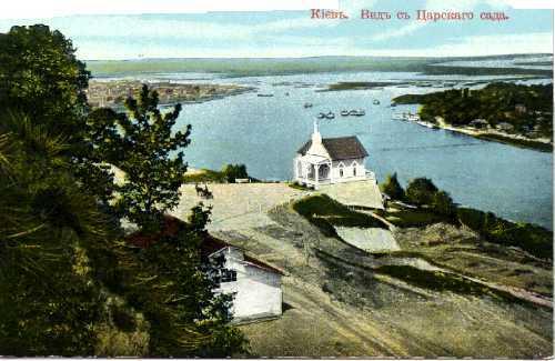 Нажмите на изображение для увеличения Название: Вид на Днепр с Царского сада .jpg Просмотров: 340 Размер:27.4 Кб ID:3837