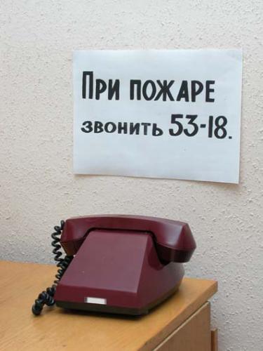 Нажмите на изображение для увеличения Название: 1215761472_prikols_com_ru_tel.jpg Просмотров: 541 Размер:31.9 Кб ID:7187