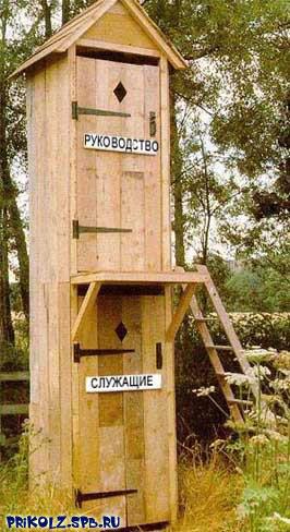 Нажмите на изображение для увеличения Название: 1215761472_www_prikols_com_ru_10.jpg Просмотров: 504 Размер:44.5 Кб ID:7197