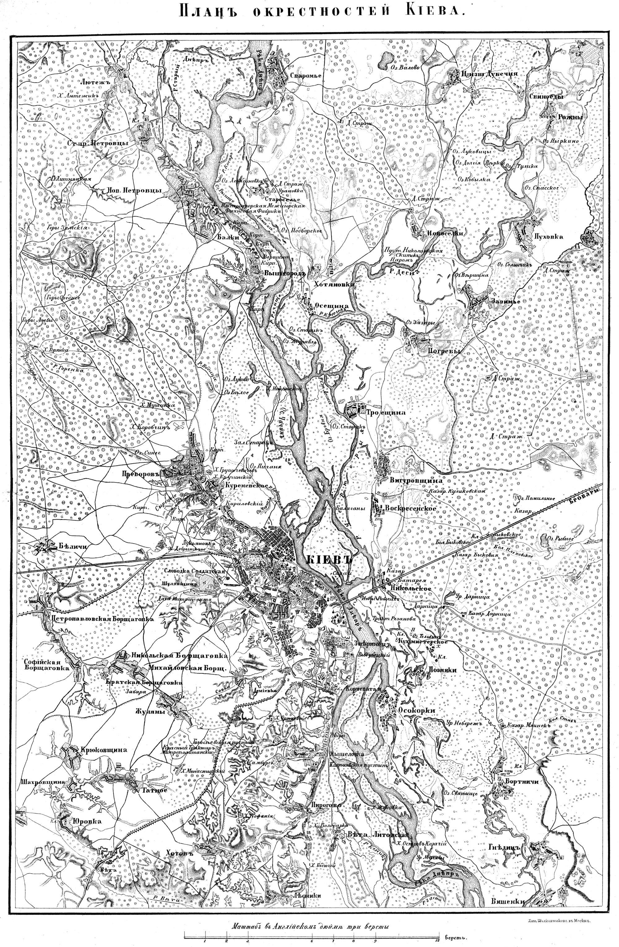 Нажмите на изображение для увеличения Название: kiev-map-historical-1850.jpg Просмотров: 188 Размер:1.57 Мб ID:9794