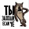 Аватар для БОНДЫК