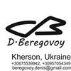 Аватар для dberegovoy